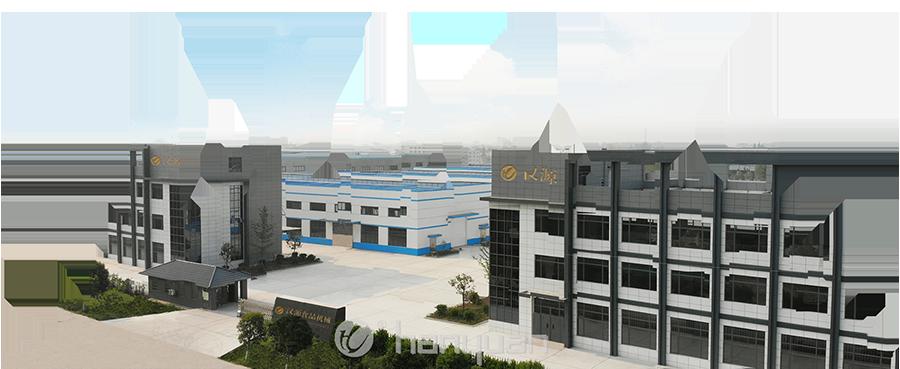 汉源新厂区欢迎你3