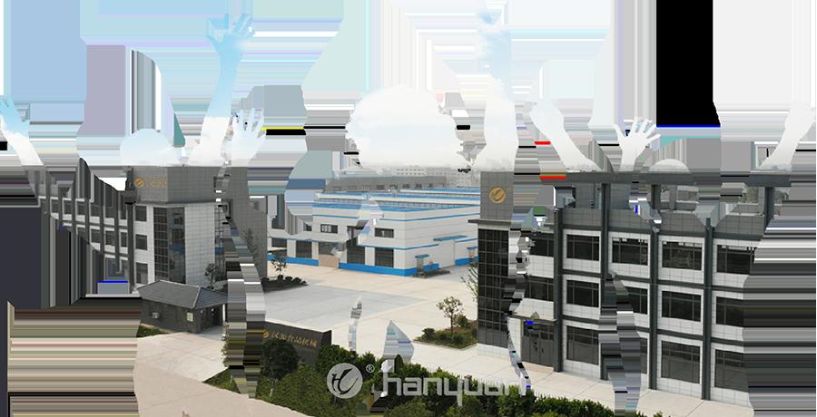 汉源新厂区欢迎你1